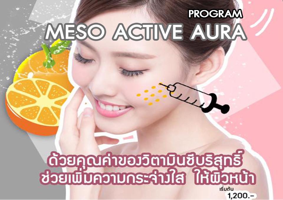 Meso Active Aura
