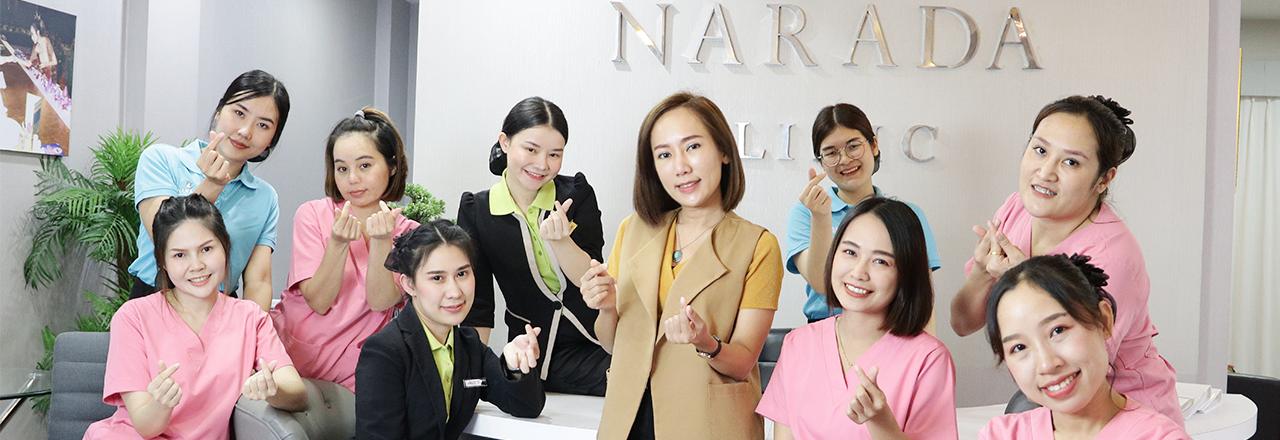 Banner Narada Clinic 2