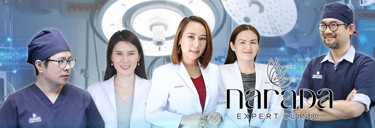 Banner Narada Clinic 1
