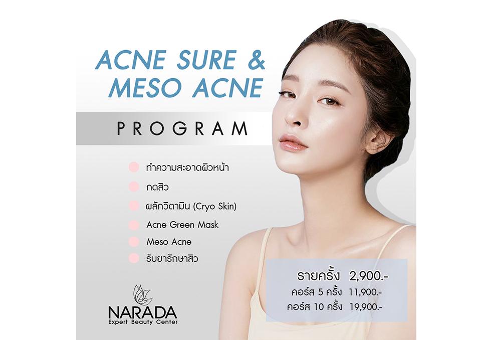 Acne Sure & Meso acne