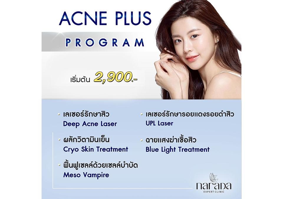 Acne Plus Program