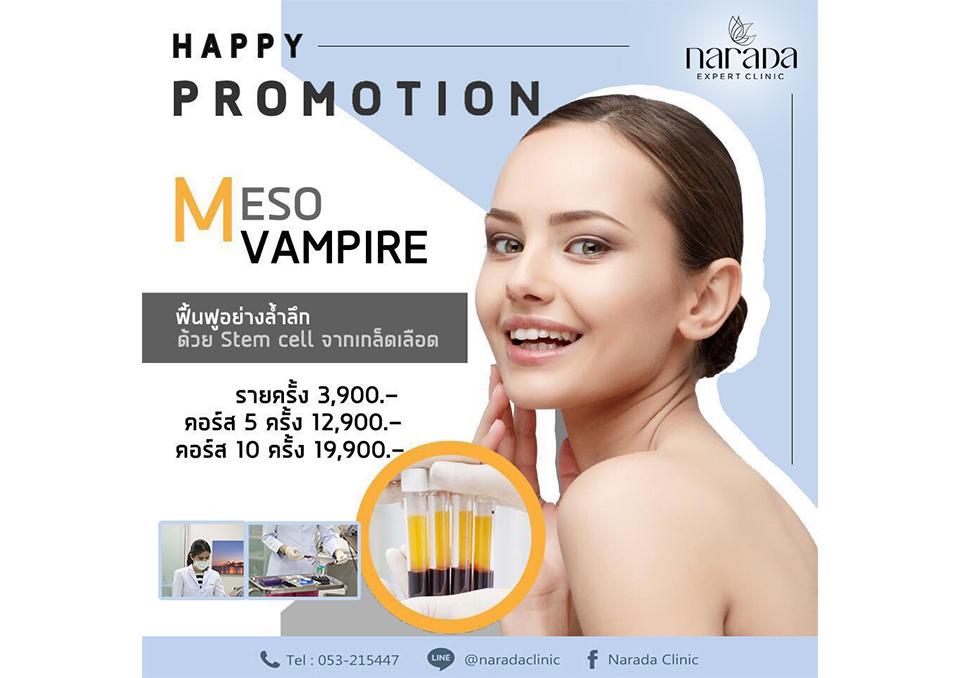 NEW Promotion Meso Vampire