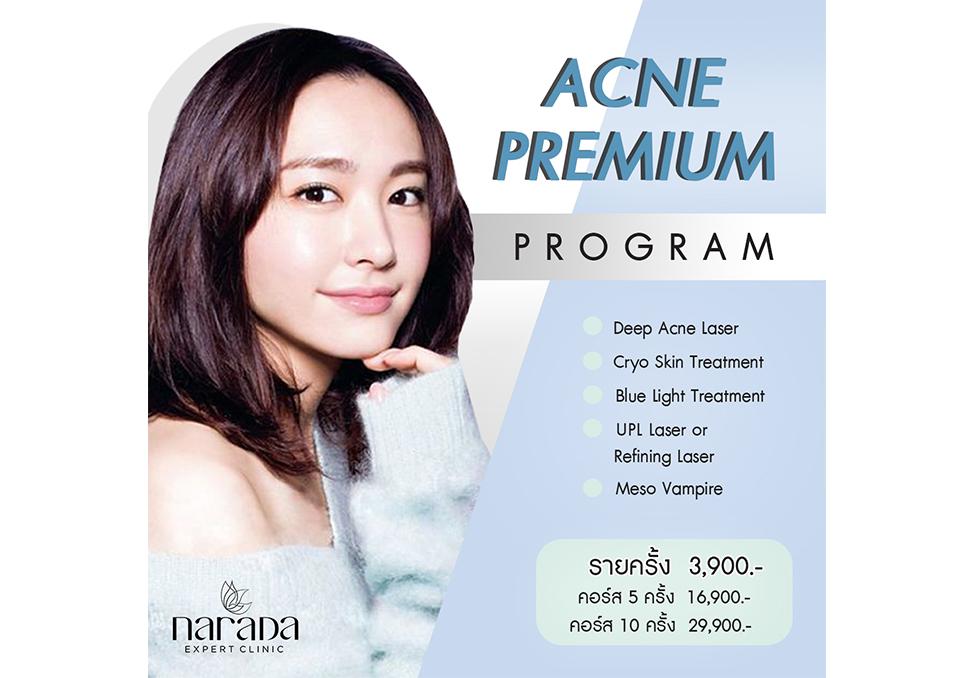 Acne Premium Program