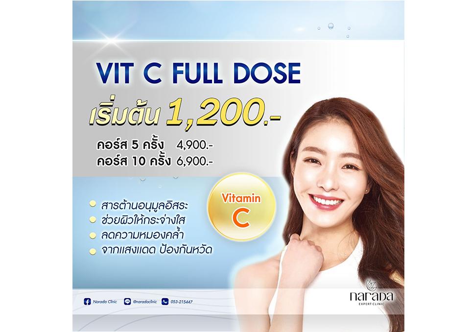 Vitamin C  Full Dose