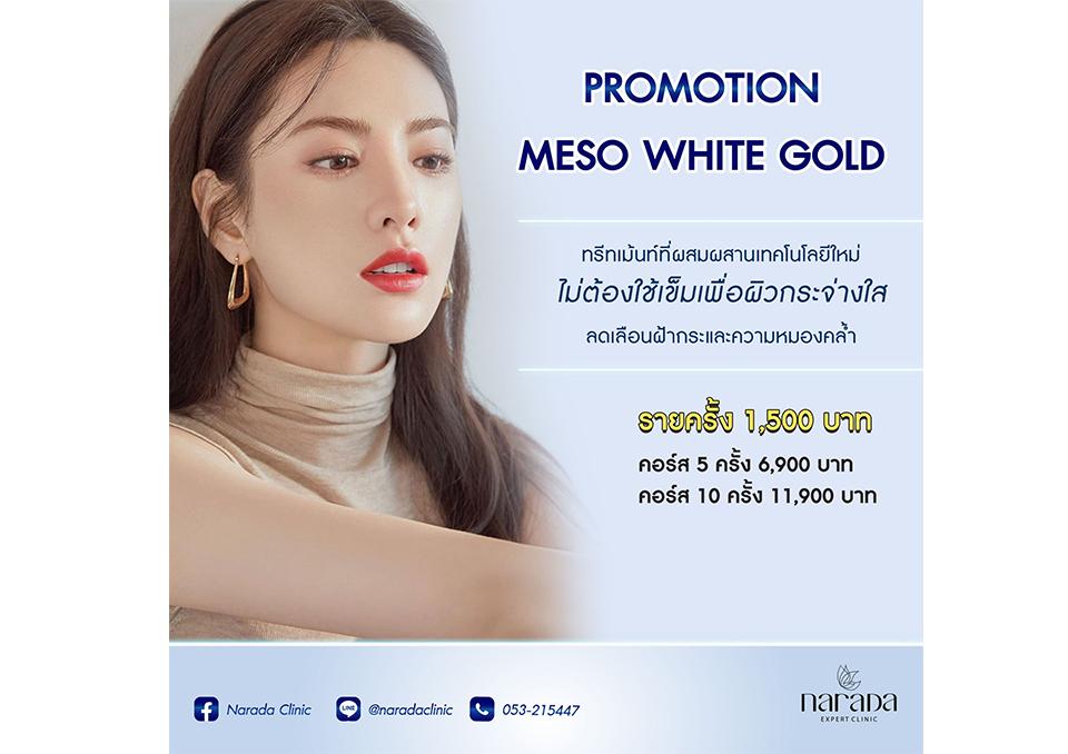 Meso White Gold