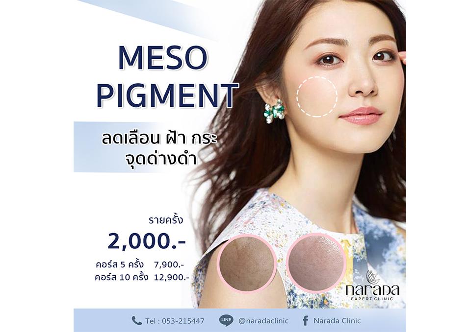 Meso Pigment