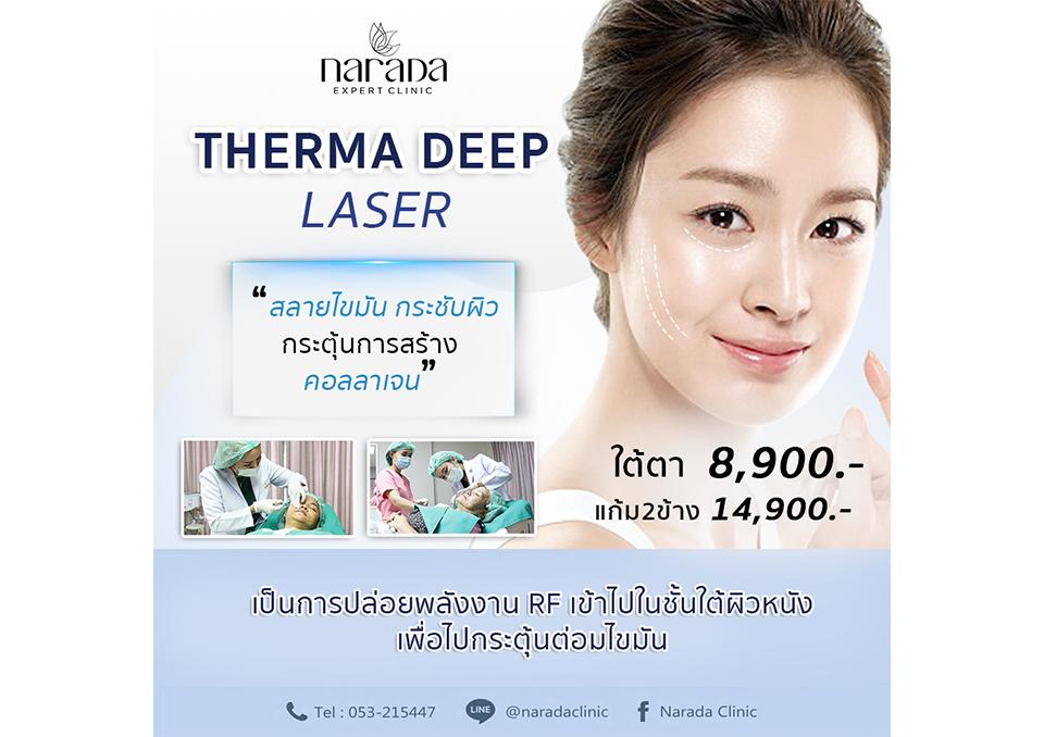 Therma Deep Laser